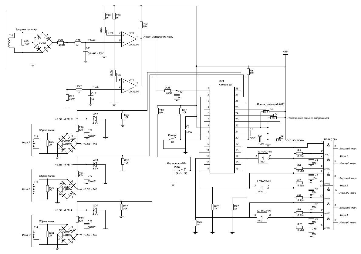 схема инвертор асинхронный двигатель