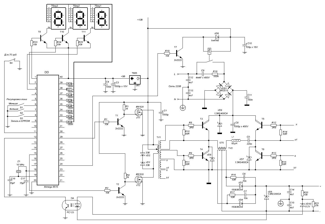 475Импульсный сварочный аппарат схема